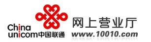 中国联通网上缴费 - 导航与评论